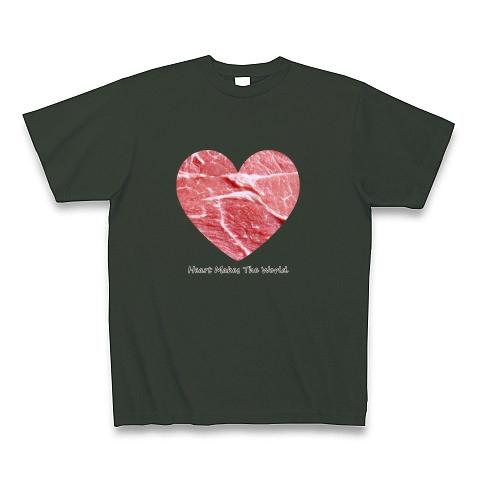 ミート(肉)ハート Tシャツ