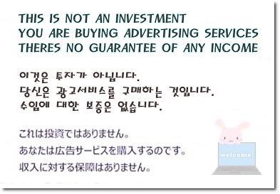 投資ではありません。