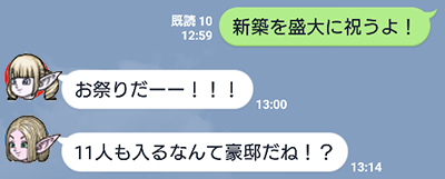 0220_11.jpg