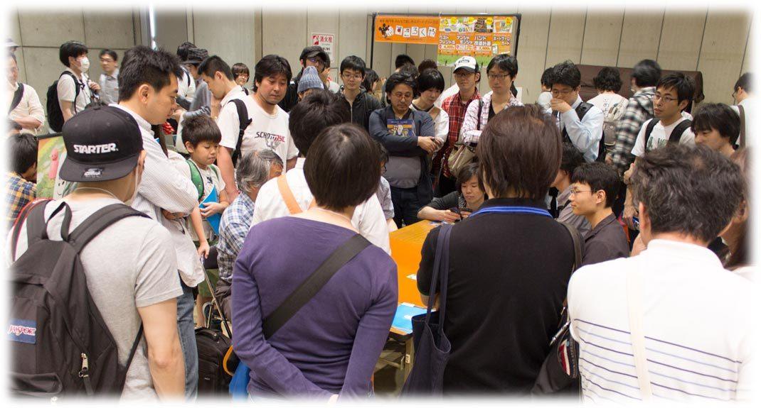 2016-05-06-ゲームマーケット2016春風景-w1070