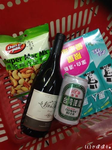 台湾スーパーお惣菜