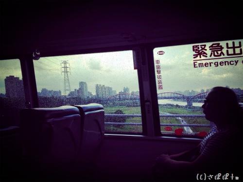 台湾生活つぶやき1