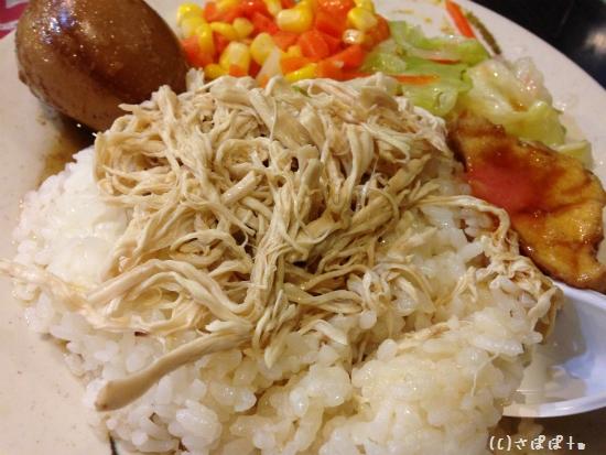 張記嘉義鶏肉飯6