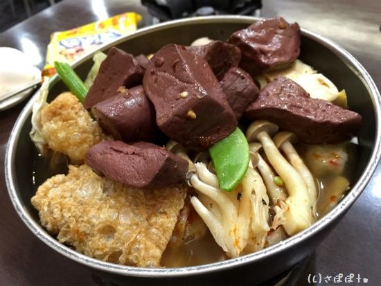 喜鍋屋19