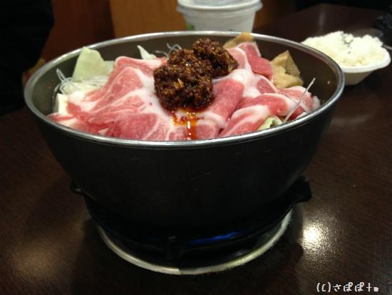 喜鍋屋25