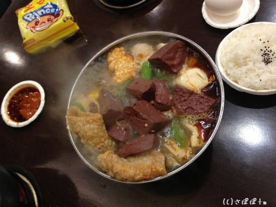 喜鍋屋31