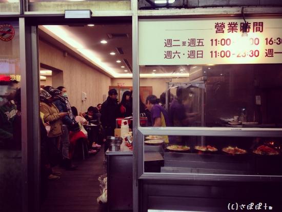 喜鍋屋37