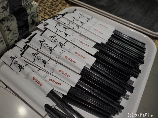 五草車中華食館6