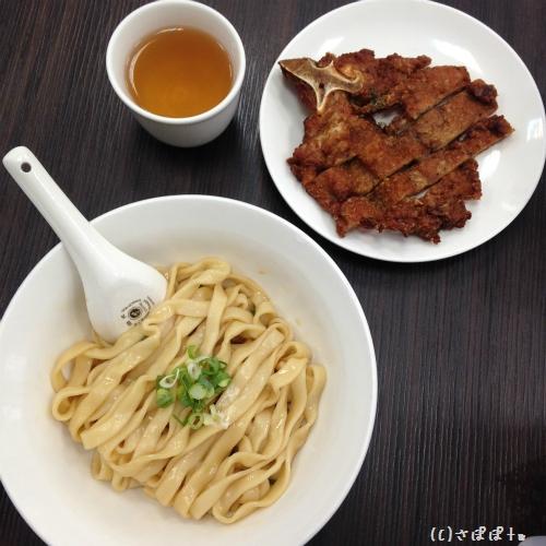 五草車中華食館9