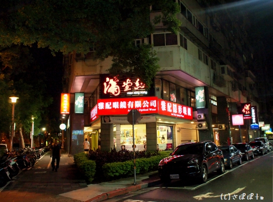 満堂紅-頂級麻辣鴛鴦火鍋2