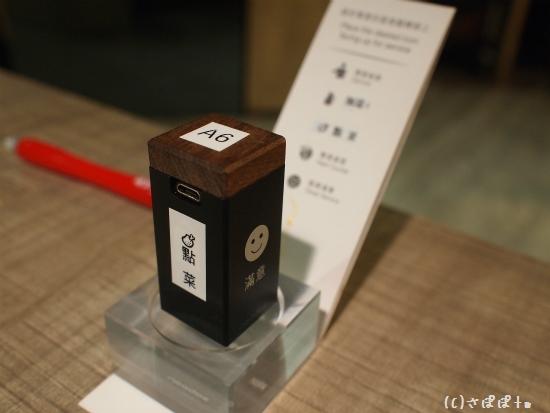 満堂紅-頂級麻辣鴛鴦火鍋20