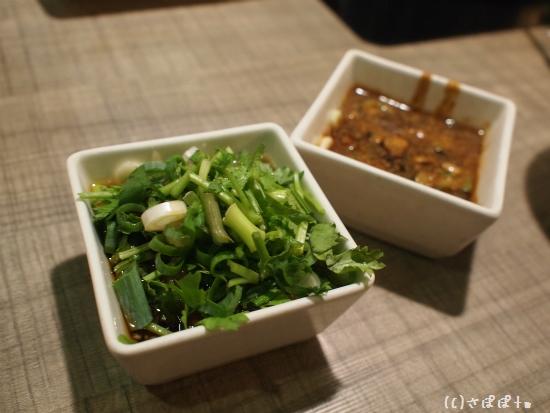 満堂紅-頂級麻辣鴛鴦火鍋37