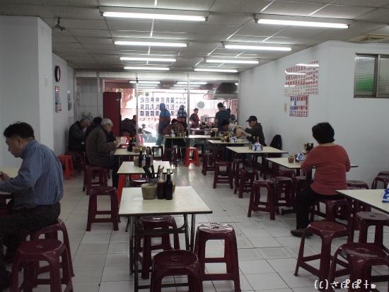 中原福州乾麺6