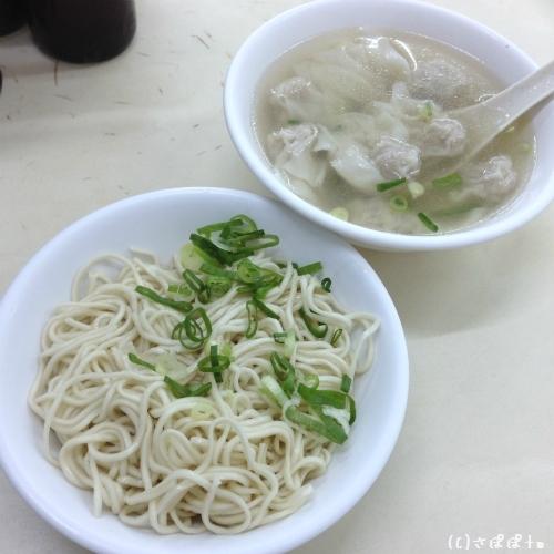 中原福州乾麺11