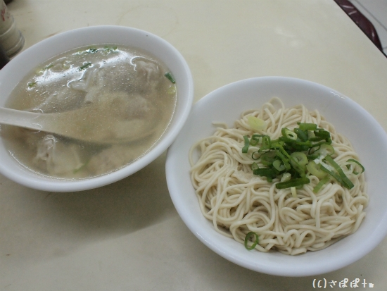 中原福州乾麺13