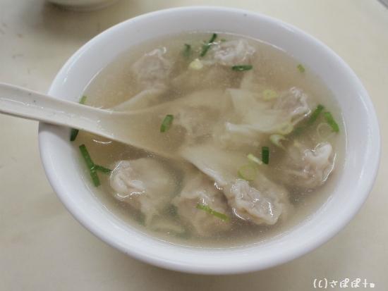 中原福州乾麺16
