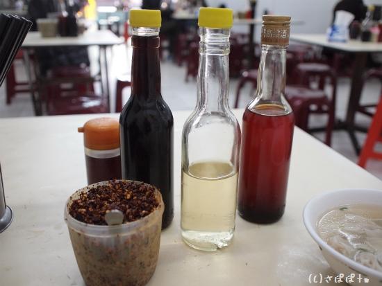 中原福州乾麺18