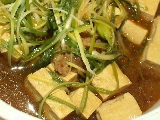 福記臭豆腐5