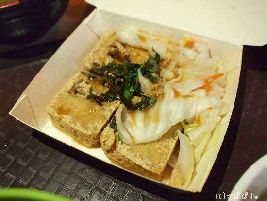 福記臭豆腐7