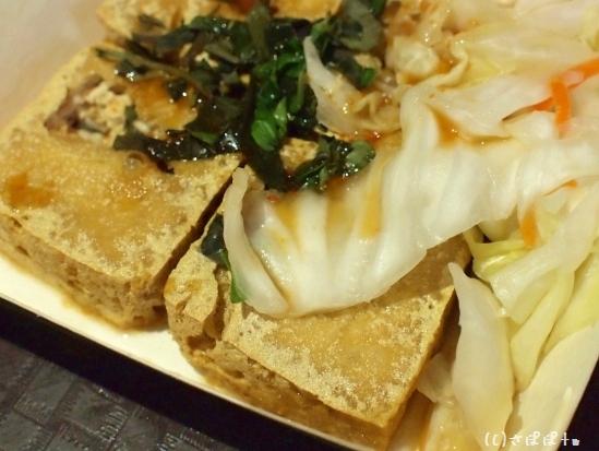 福記臭豆腐8