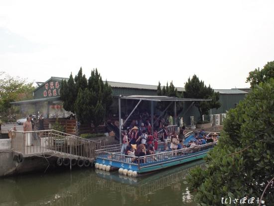 四草緑色道5
