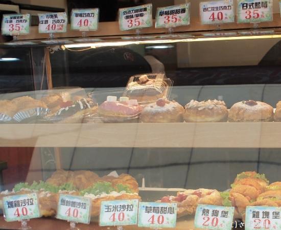 亞米甜甜圈5