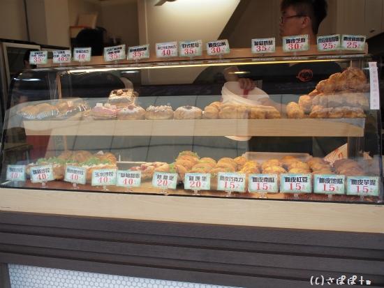 亞米甜甜圈3