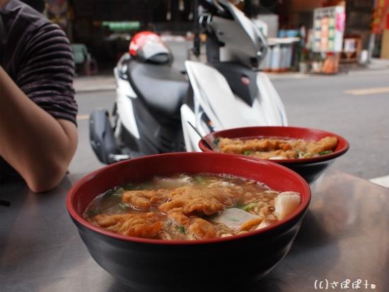 醇涎坊鍋燒意麵7
