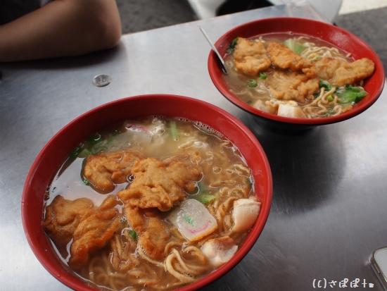 醇涎坊鍋燒意麵8
