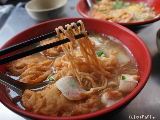 醇涎坊鍋燒意麵10