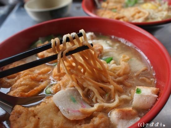 醇涎坊鍋燒意麵11