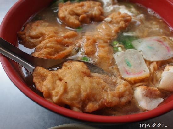 醇涎坊鍋燒意麵13