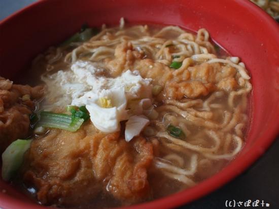 醇涎坊鍋燒意麵14
