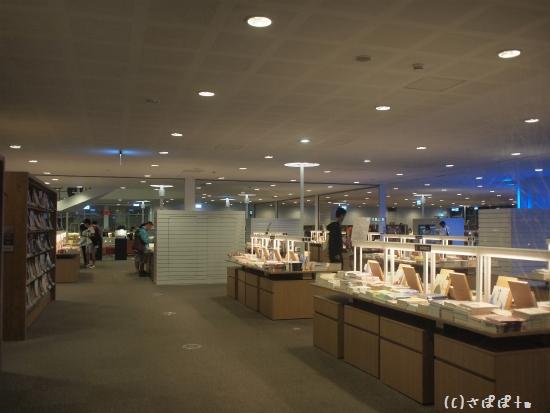 高雄市立図書館10