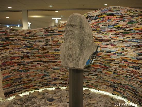 高雄市立図書館9