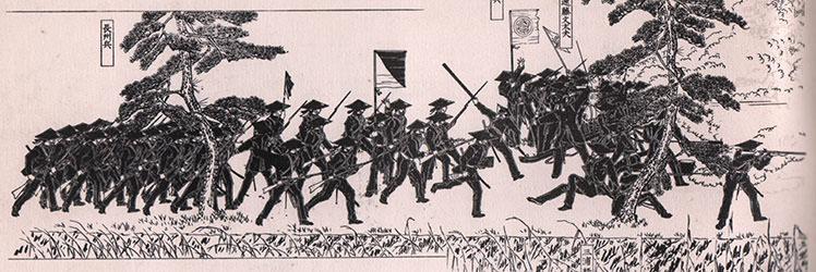 戊辰戦記絵巻 長州兵