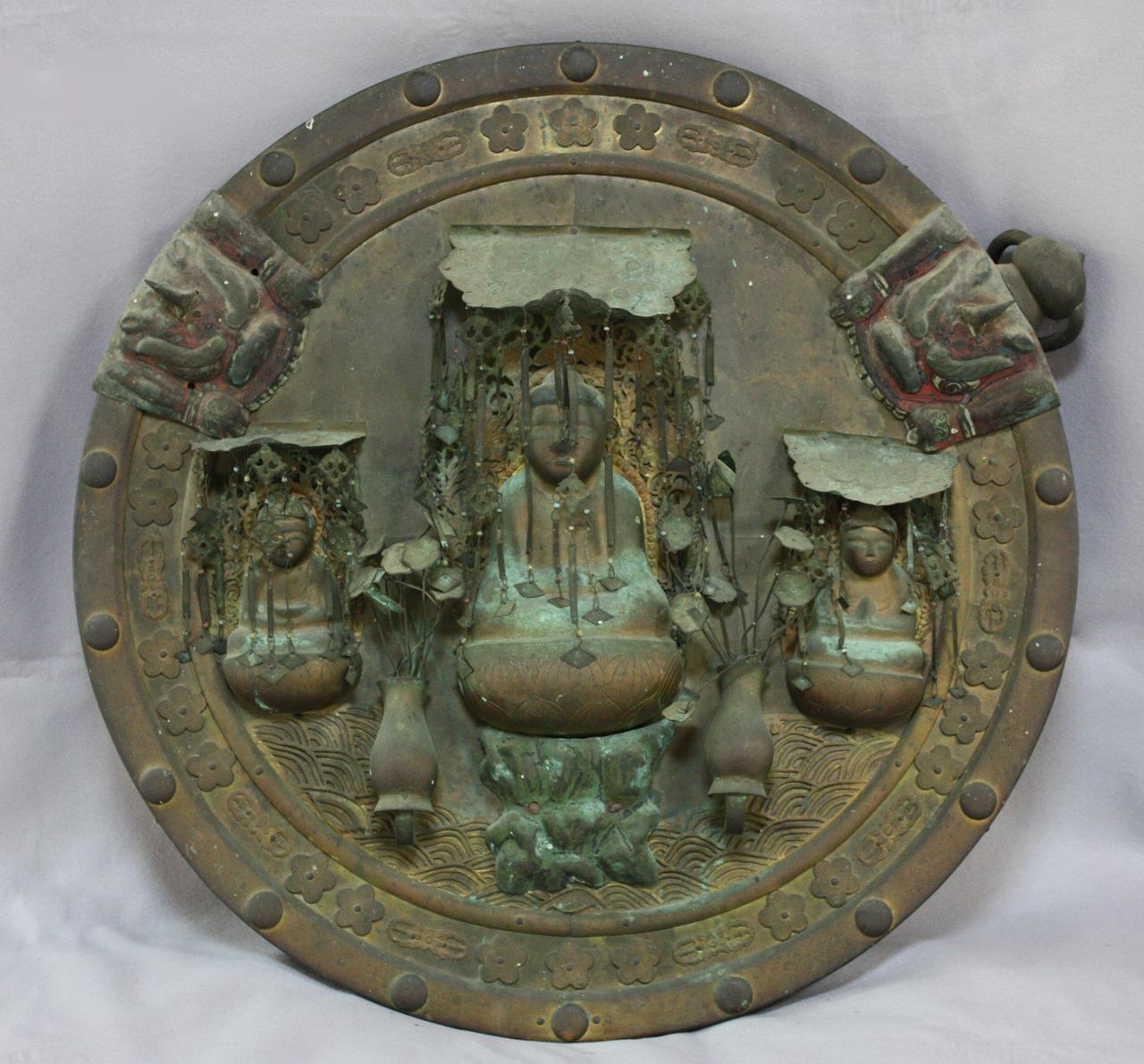 弓削八幡宮社 懸仏