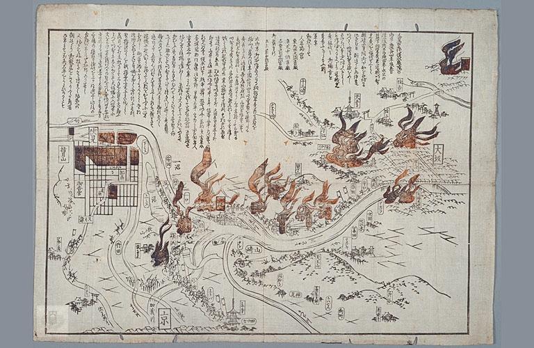 bakumatsu029hs.jpg
