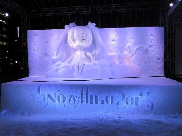 201702雪まつり1 (23)