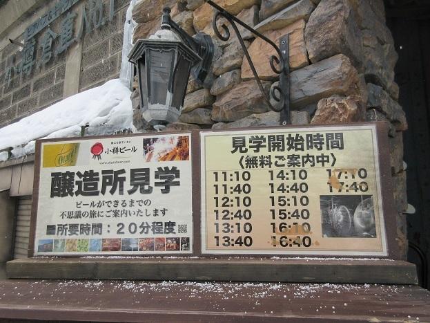 201702雪まつり1 (14)