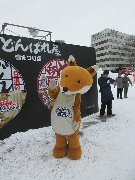 201702雪まつり2 (33)