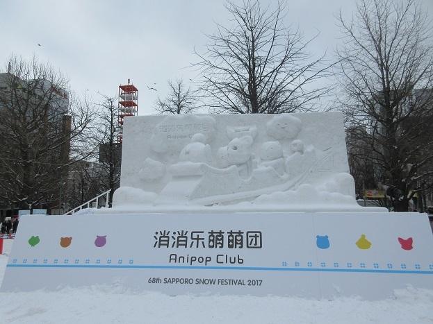 201702雪まつり2 (17)