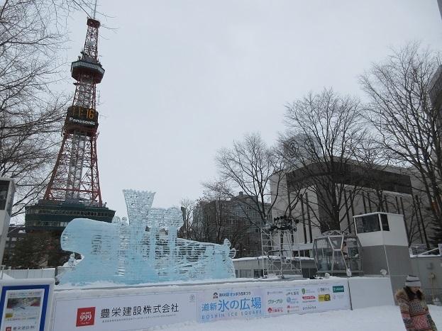 201702雪まつり2 (10)