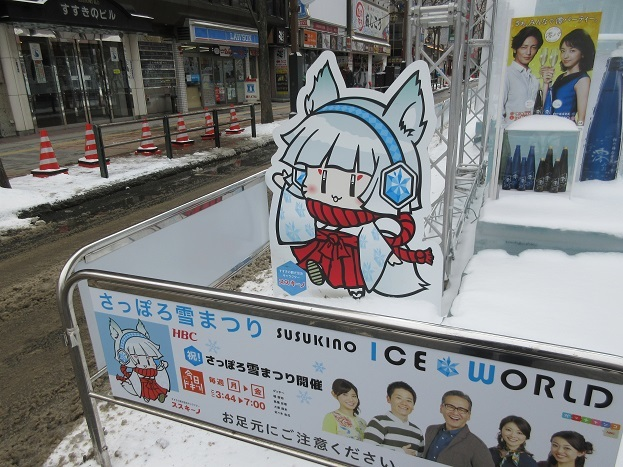 201702雪まつり2 (2)
