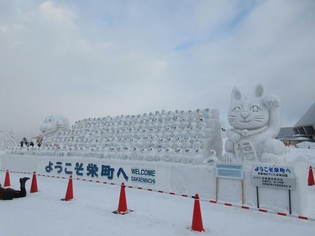 201702雪まつり3 (10)