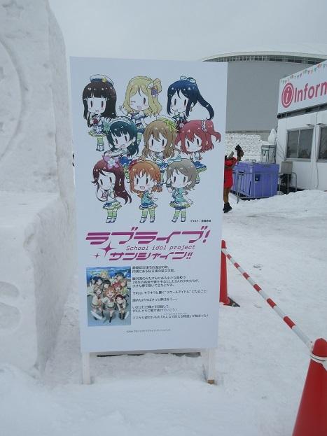 201702雪まつり3 (5)