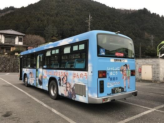 201703ヤマノススメバス (3)