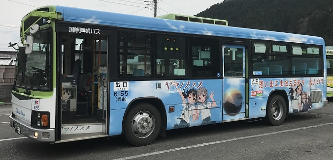 201703ヤマノススメバス (1)