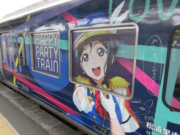 201704サンシャイン電車 (19)