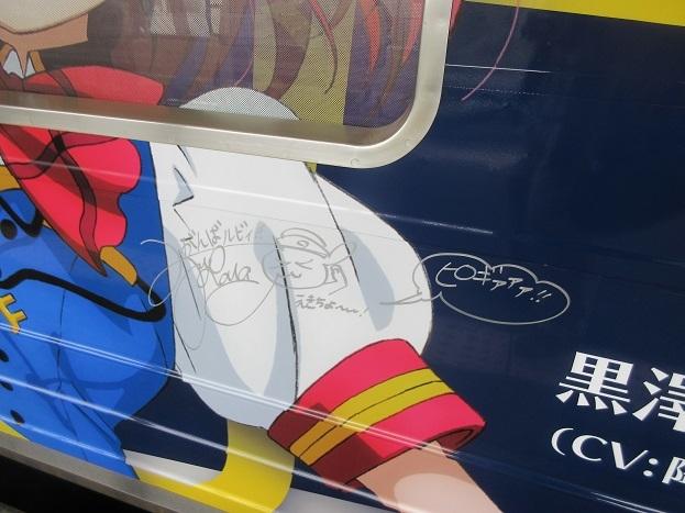 201704サンシャイン電車 (18)